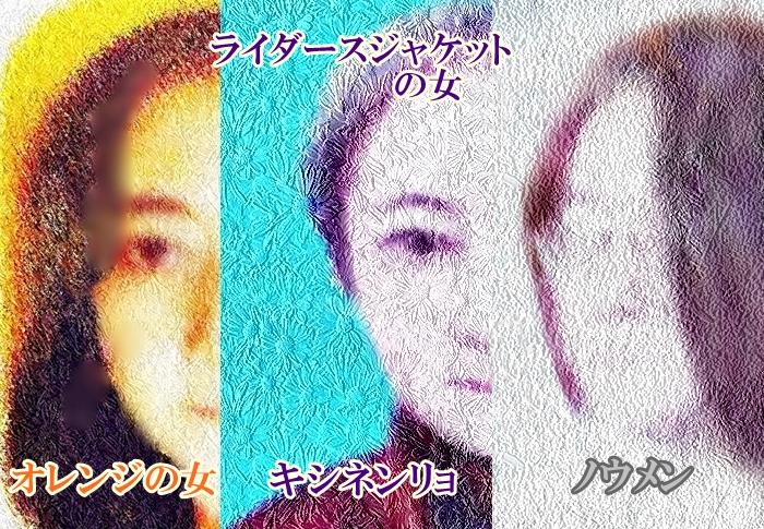 短編小説 登場人物 イメージ