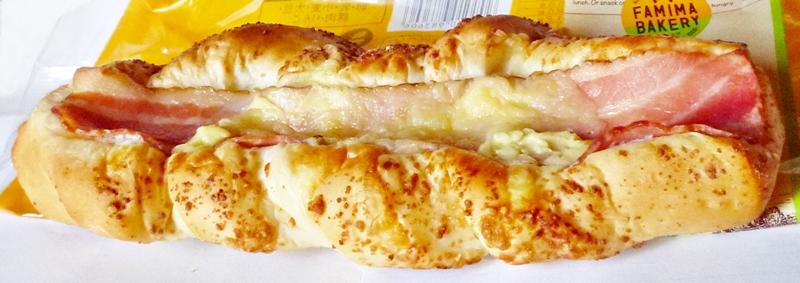 1枚ベーコンを味わうベーコン&チーズ