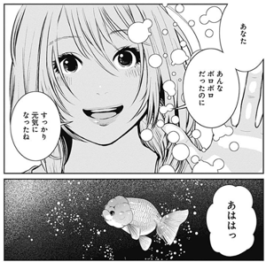 f:id:yamauchimail64:20170815140943p:plain