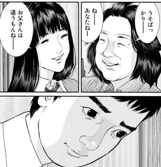 f:id:yamauchimail67:20170705051922p:plain