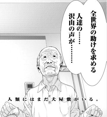 f:id:yamauchimail67:20170802053820p:plain