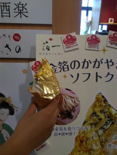 f:id:yamaumionsen777:20171005111216j:plain