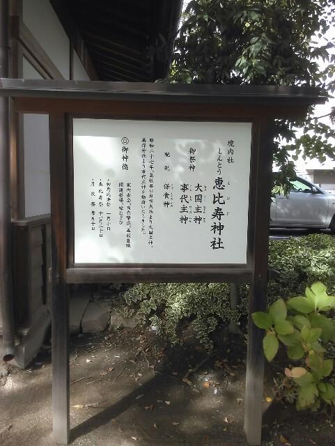 f:id:yamaumionsen777:20171031112210j:plain