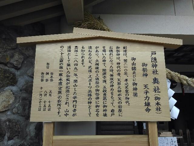 f:id:yamaumionsen777:20171106153409j:plain