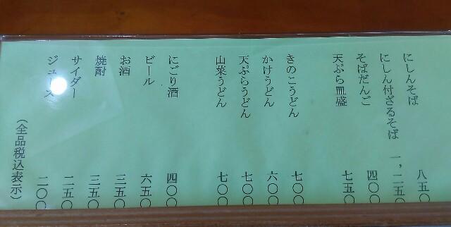 f:id:yamaumionsen777:20171106164851j:plain