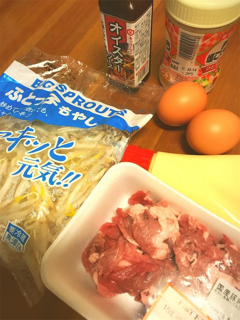 オイマヨ炒め材料