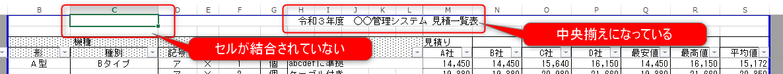 f:id:yamayamaring:20210202145021p:plain