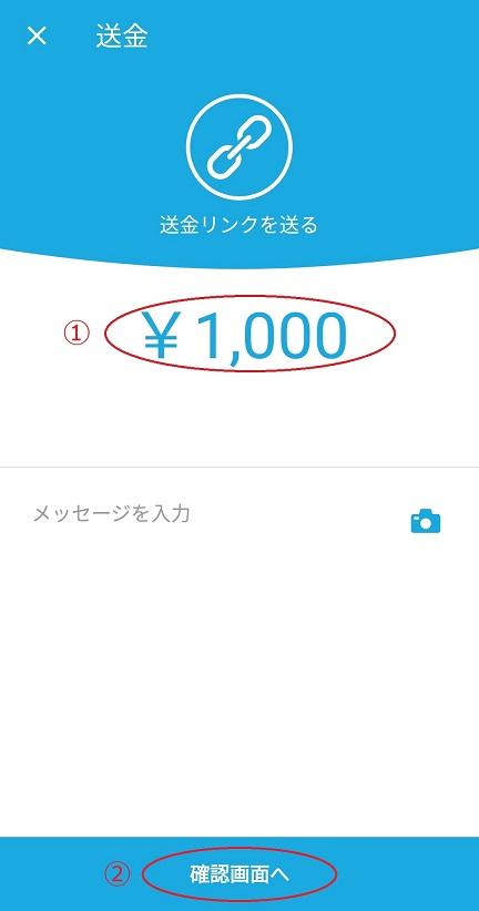 f:id:yamayamata:20181220000020j:plain