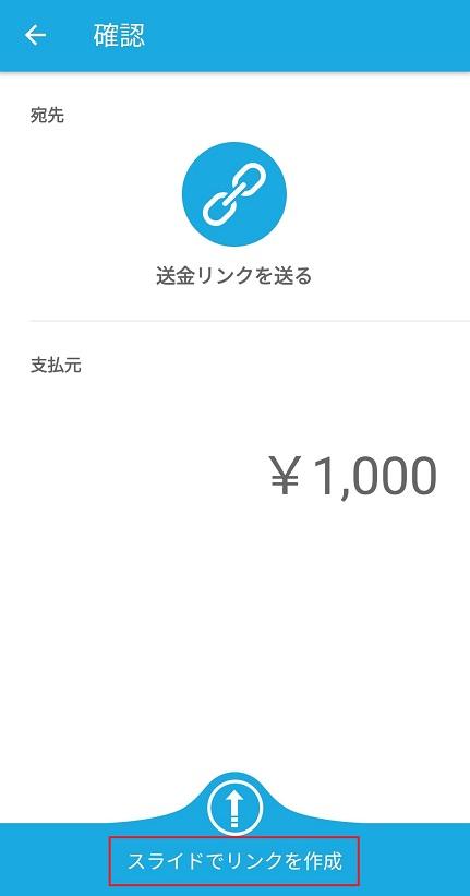 f:id:yamayamata:20181220000050j:plain