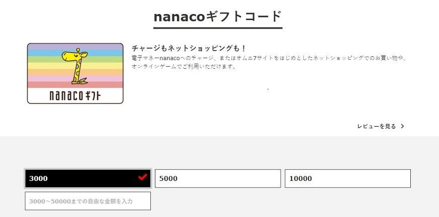 f:id:yamayamata:20190105204356j:plain