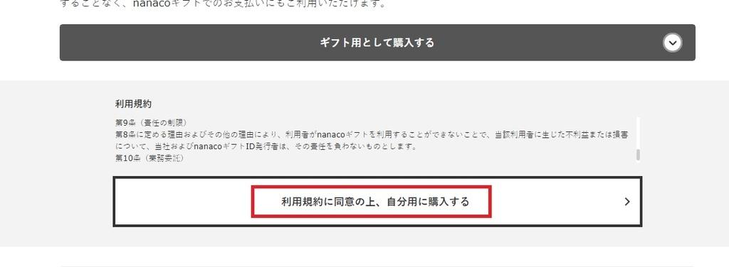 f:id:yamayamata:20190105204856j:plain