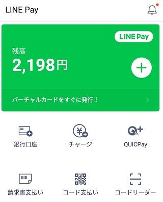 f:id:yamayamata:20190126221209j:plain