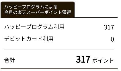 f:id:yamayamata:20190217182725j:plain