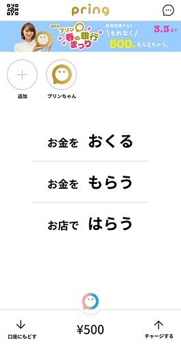f:id:yamayamata:20190219212329j:plain