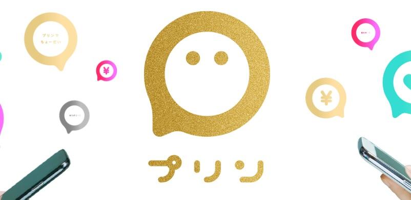 f:id:yamayamata:20190220000027j:plain