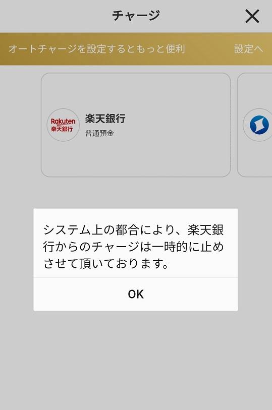 f:id:yamayamata:20190220200154j:plain