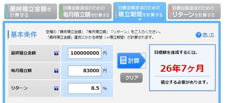 f:id:yamayamata:20190224230452j:plain