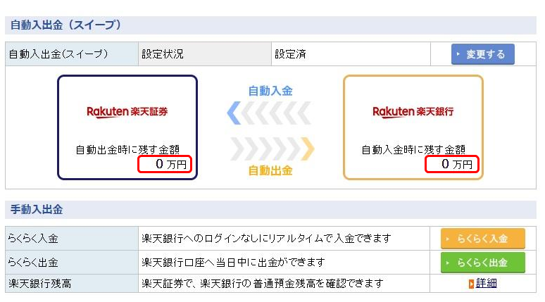 f:id:yamayamata:20190318202320p:plain