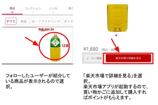 f:id:yamayamata:20190421214047p:plain