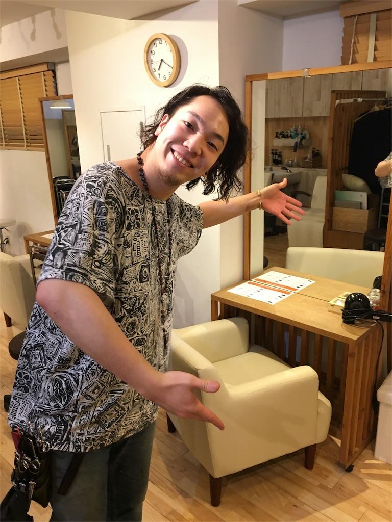 f:id:yamayanobuhiko:20170213193716j:image