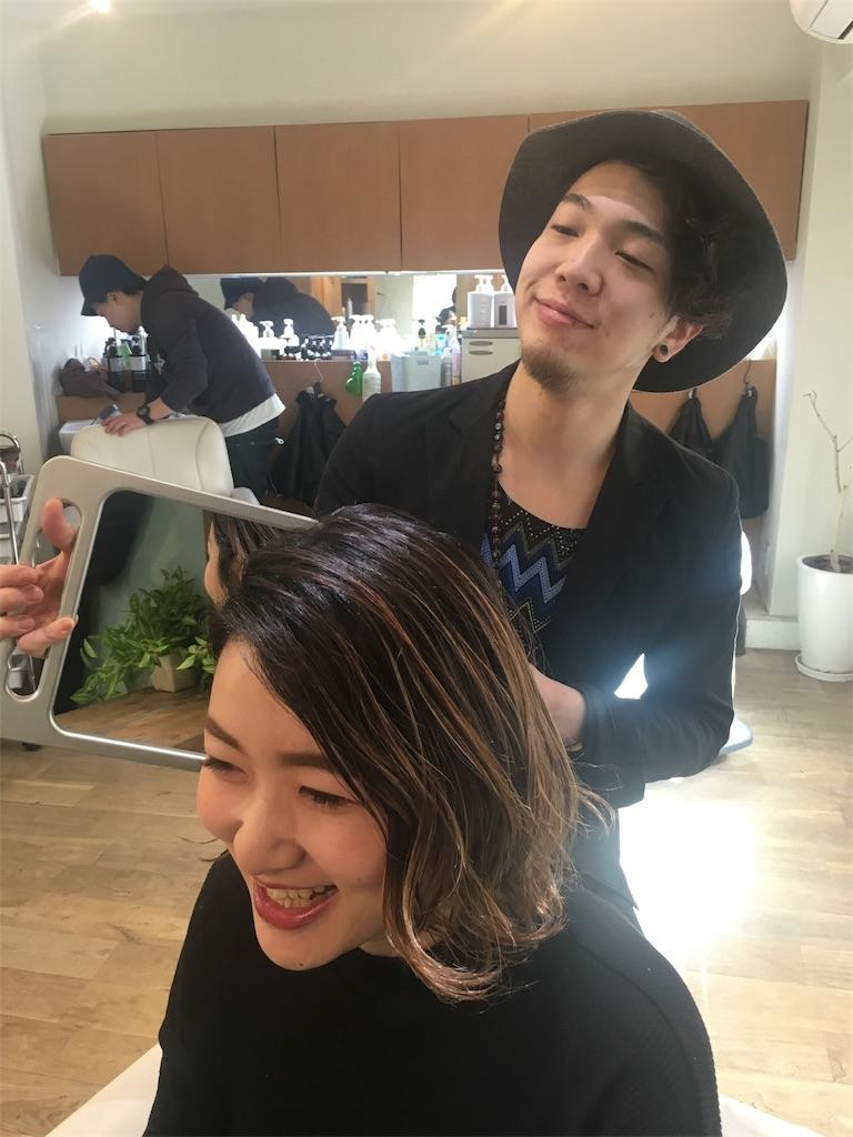 f:id:yamayanobuhiko:20170316104152j:image