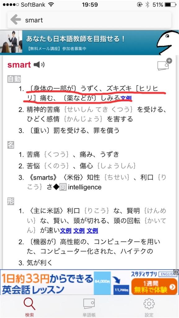 f:id:yamayanobuhiko:20170411200122j:image