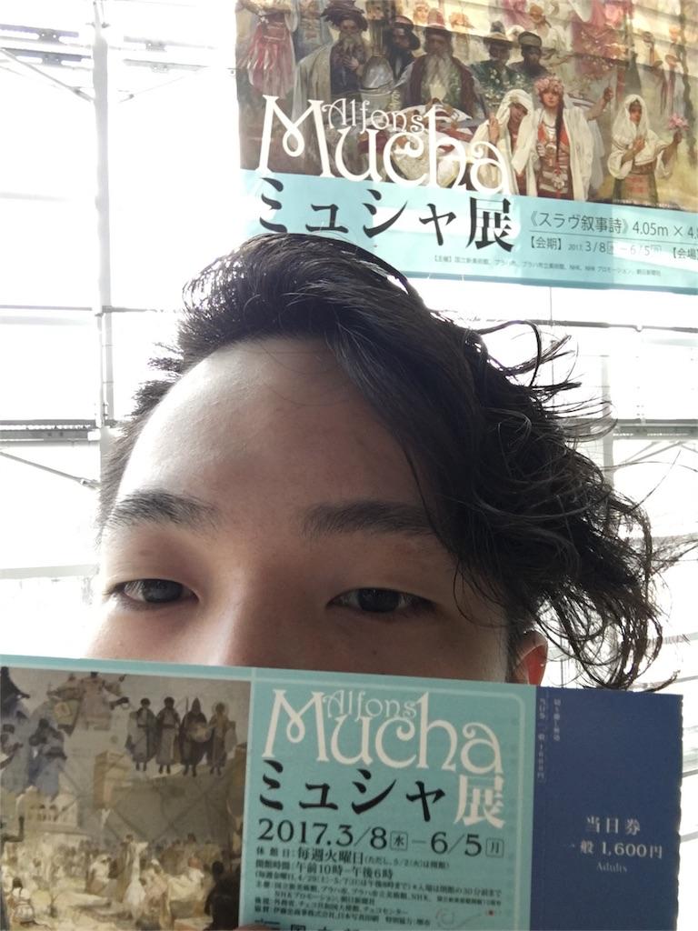 f:id:yamayanobuhiko:20170413000443j:image