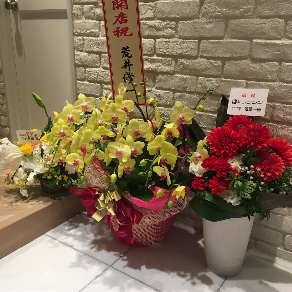 f:id:yamayanobuhiko:20170429204116j:image