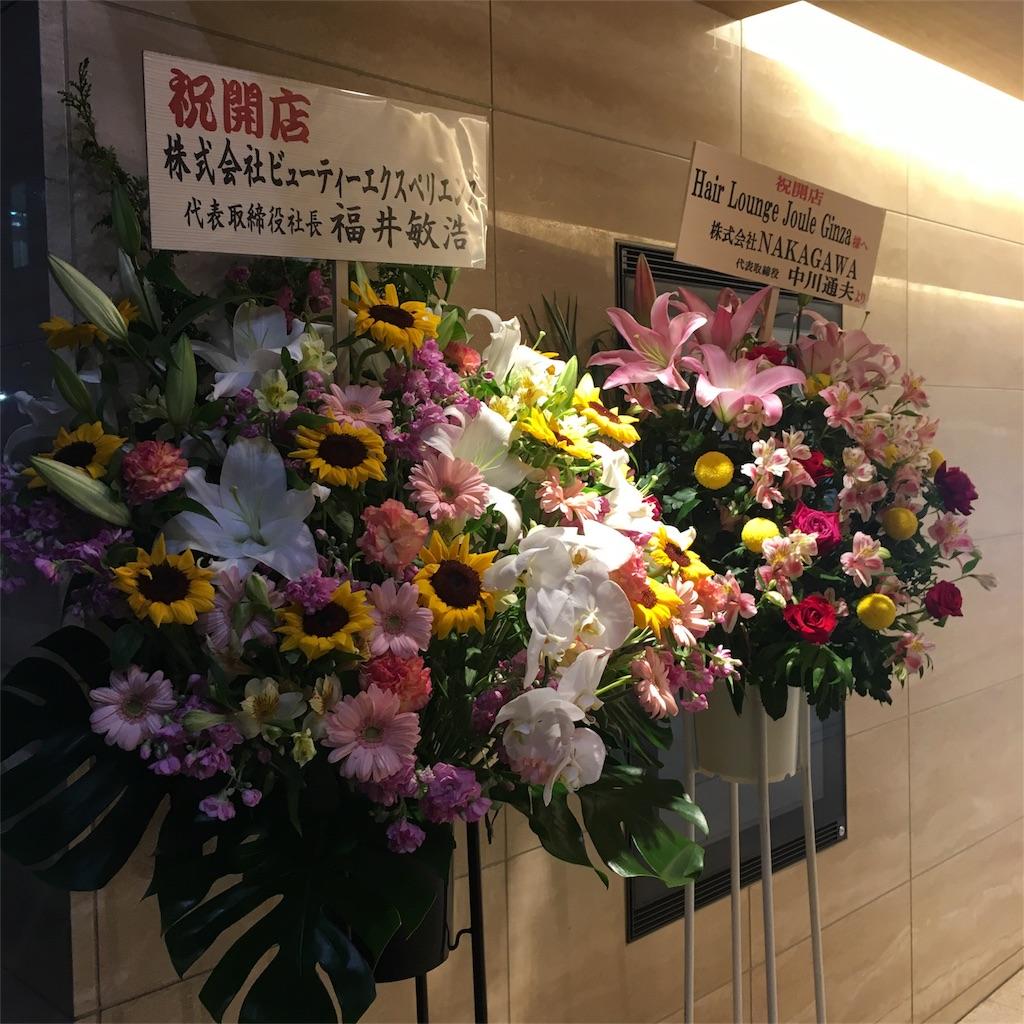 f:id:yamayanobuhiko:20170429204202j:image
