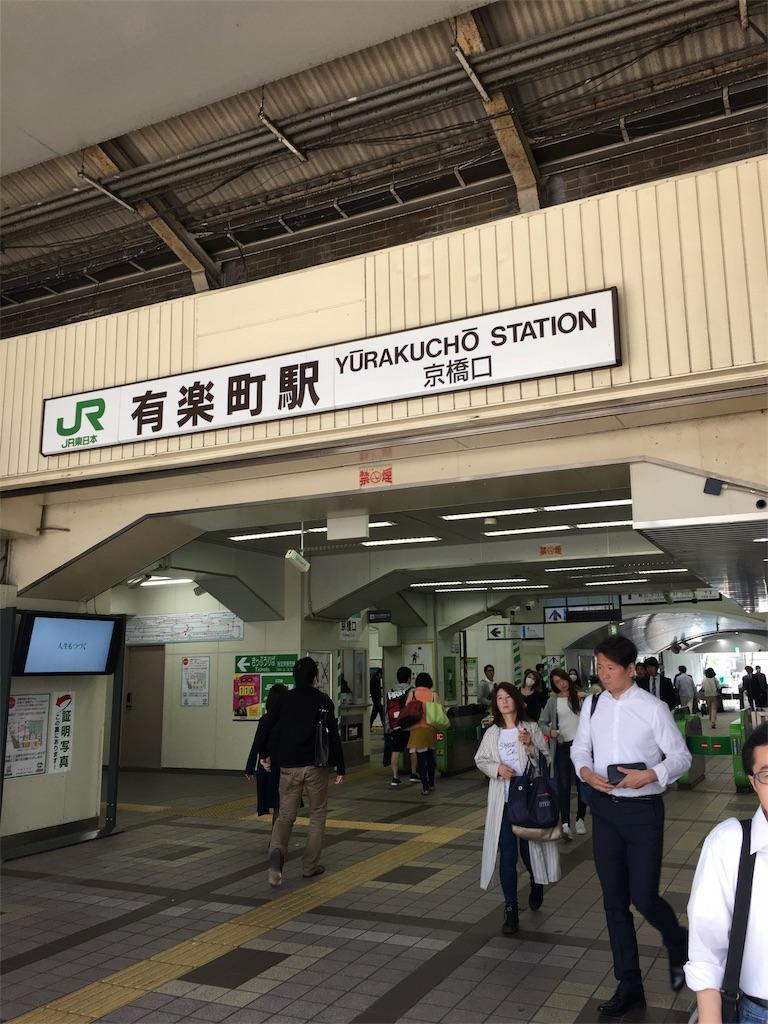f:id:yamayanobuhiko:20170501144425j:image