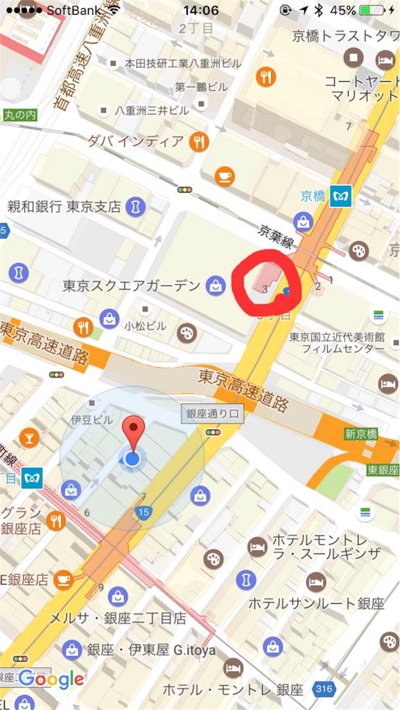 f:id:yamayanobuhiko:20170501150737j:image