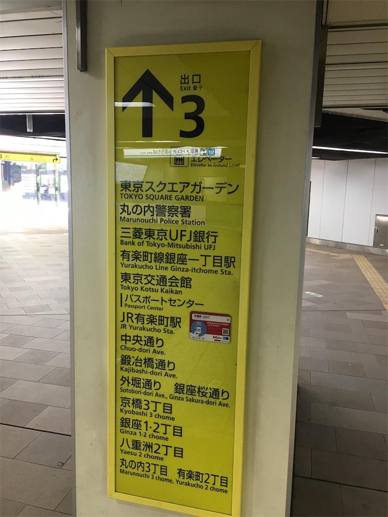 f:id:yamayanobuhiko:20170501150836j:image