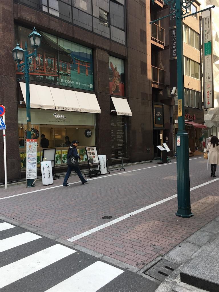 f:id:yamayanobuhiko:20170501152618j:image
