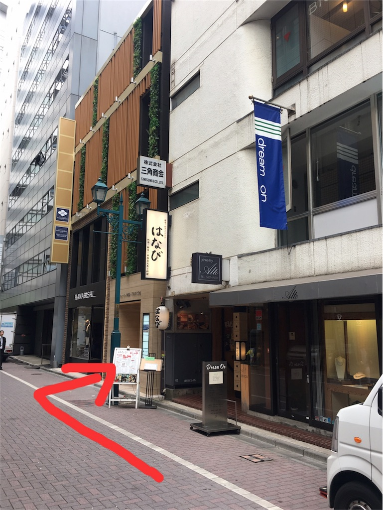 f:id:yamayanobuhiko:20170501152814j:image