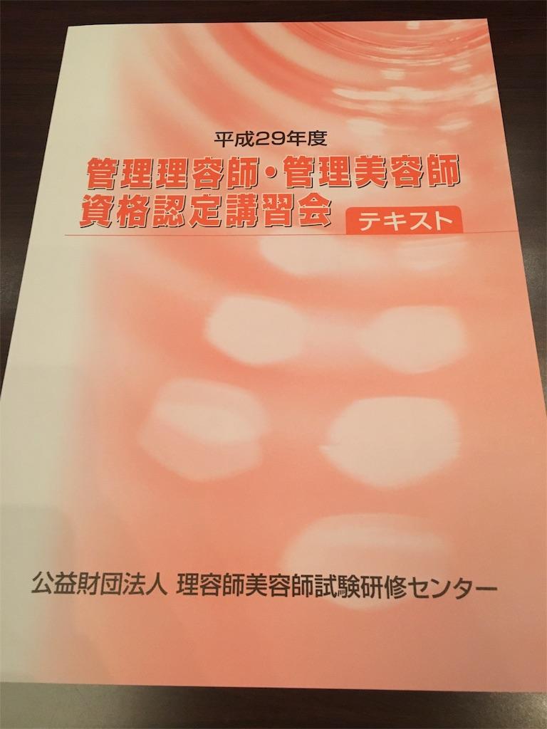 f:id:yamayanobuhiko:20170522114959j:image