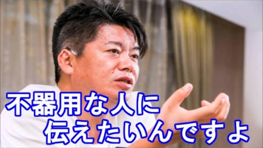f:id:yamayanobuhiko:20170616173600j:image