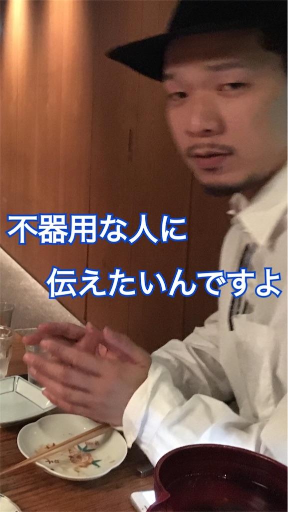 f:id:yamayanobuhiko:20170616201136j:image
