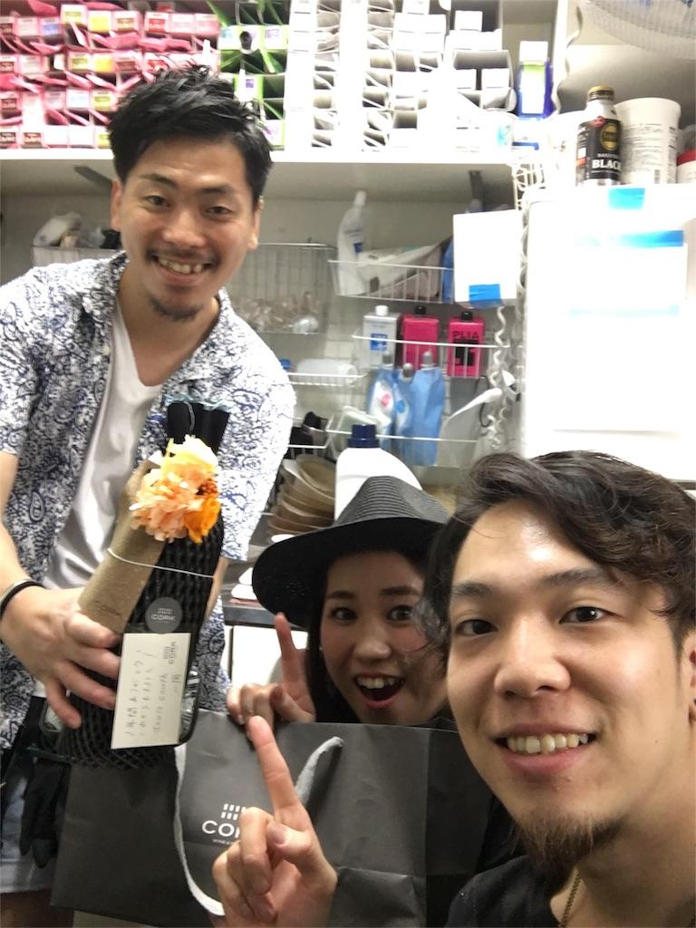 f:id:yamayanobuhiko:20170713171759j:image