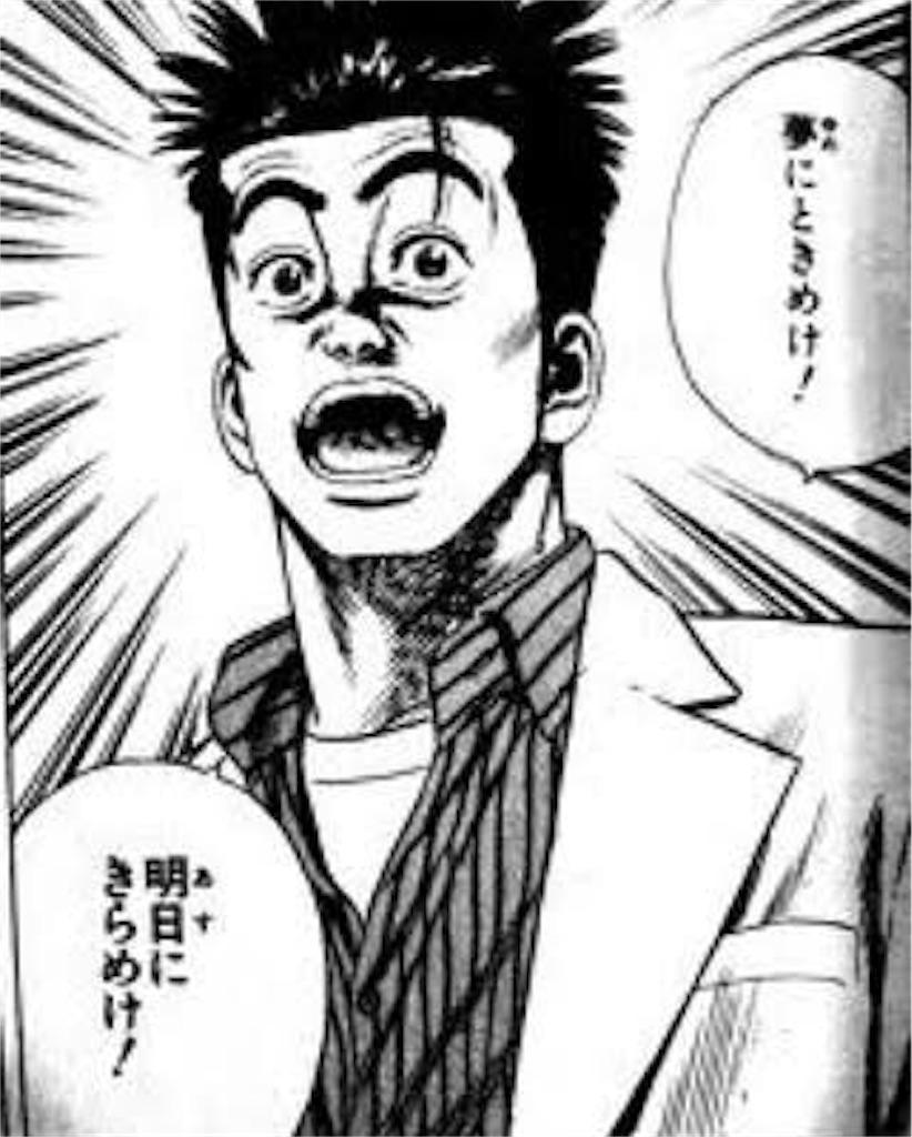 f:id:yamayanobuhiko:20170730015732j:image