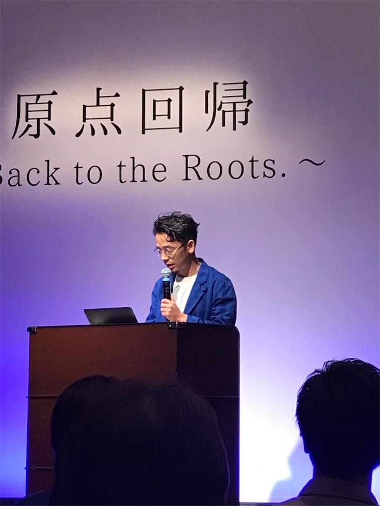 f:id:yamayanobuhiko:20170905172803j:image