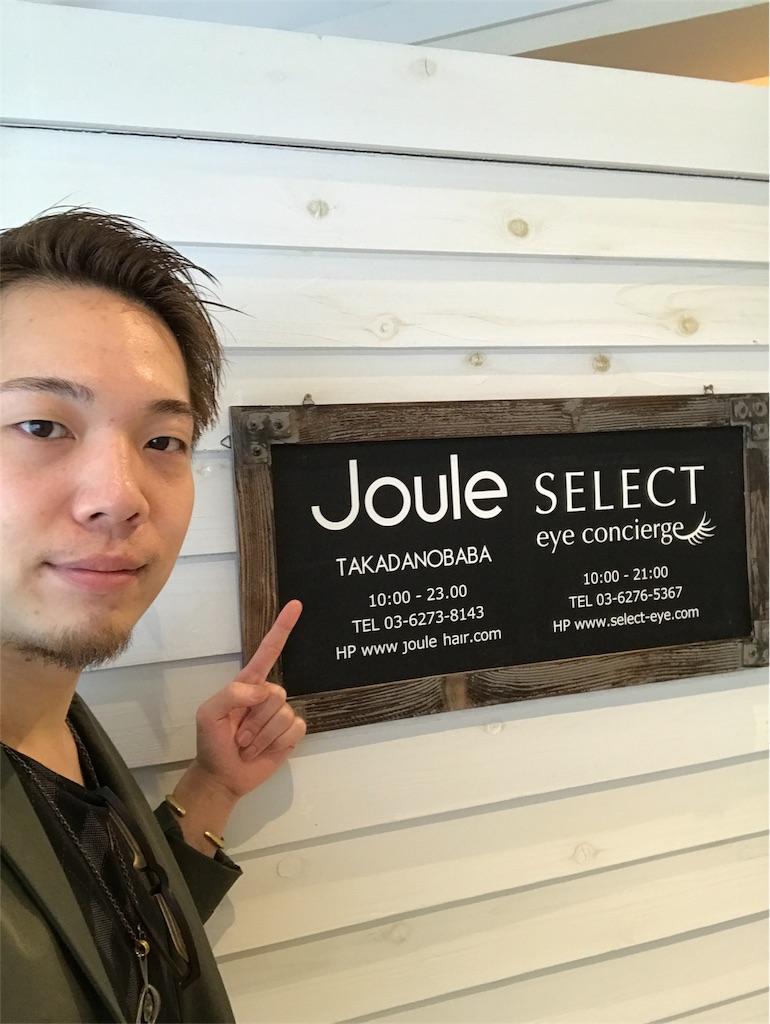 f:id:yamayanobuhiko:20171019123708j:image