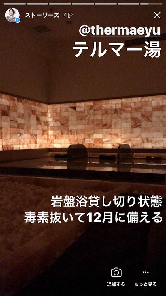 f:id:yamayanobuhiko:20171130183751p:image