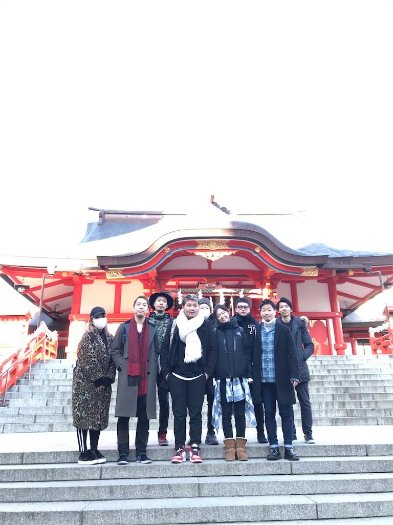 f:id:yamayanobuhiko:20180126213224j:image