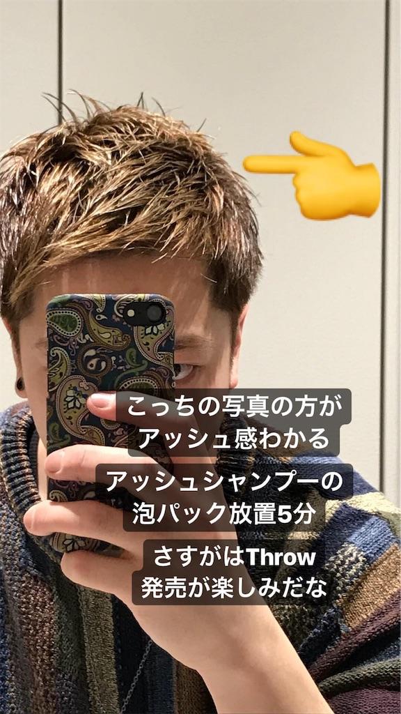 f:id:yamayanobuhiko:20180208163142j:image