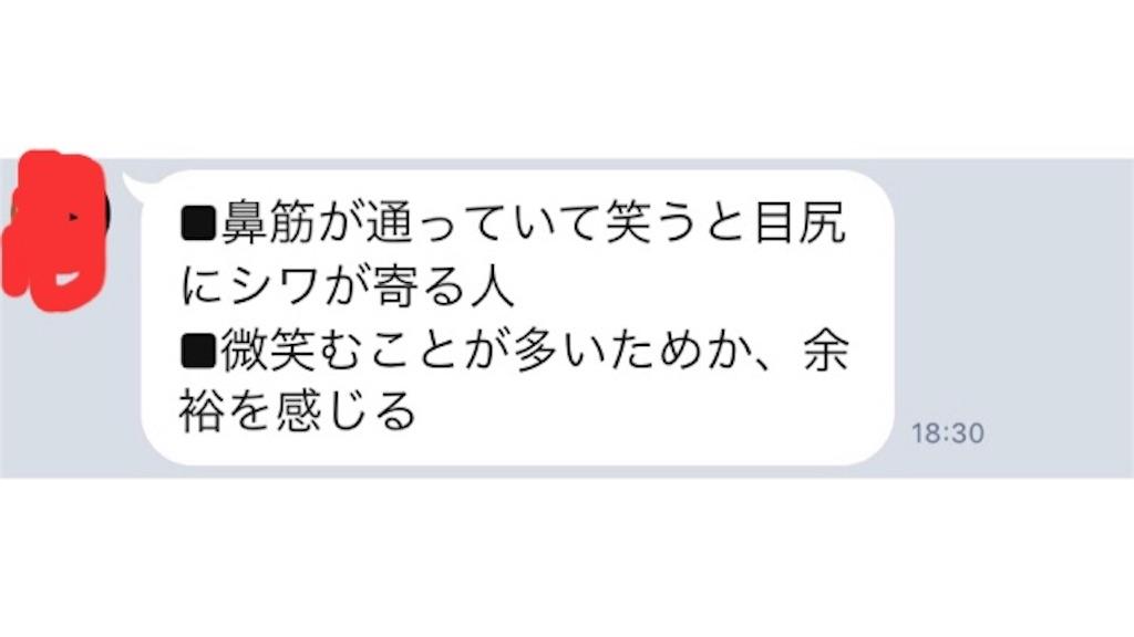 f:id:yamayanobuhiko:20180415173638j:image