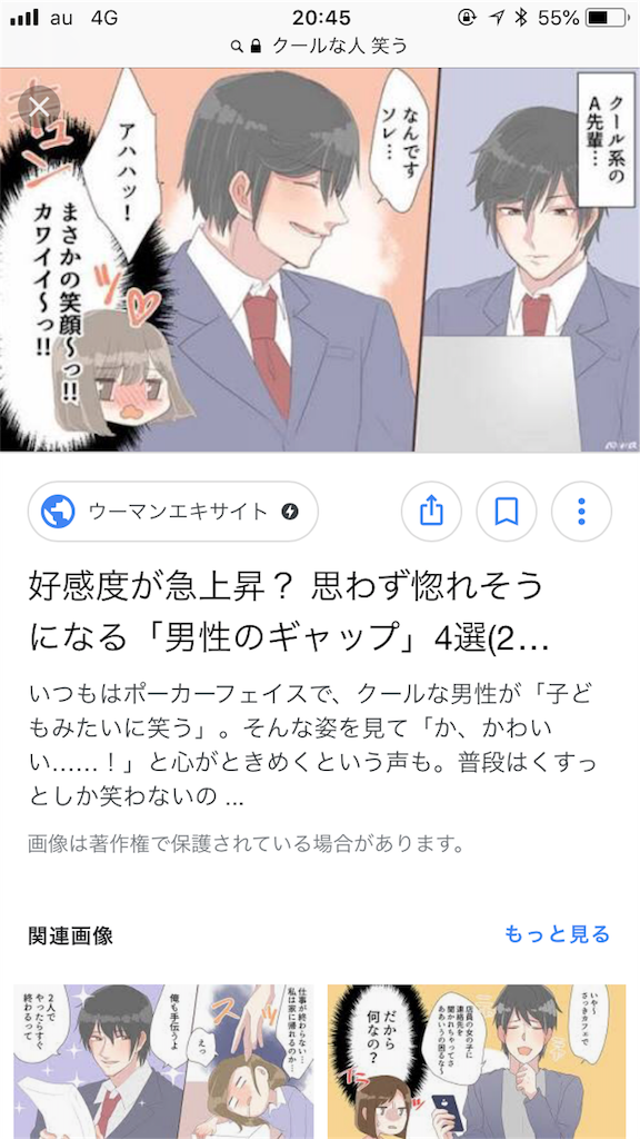 f:id:yamayanobuhiko:20180415204639p:image