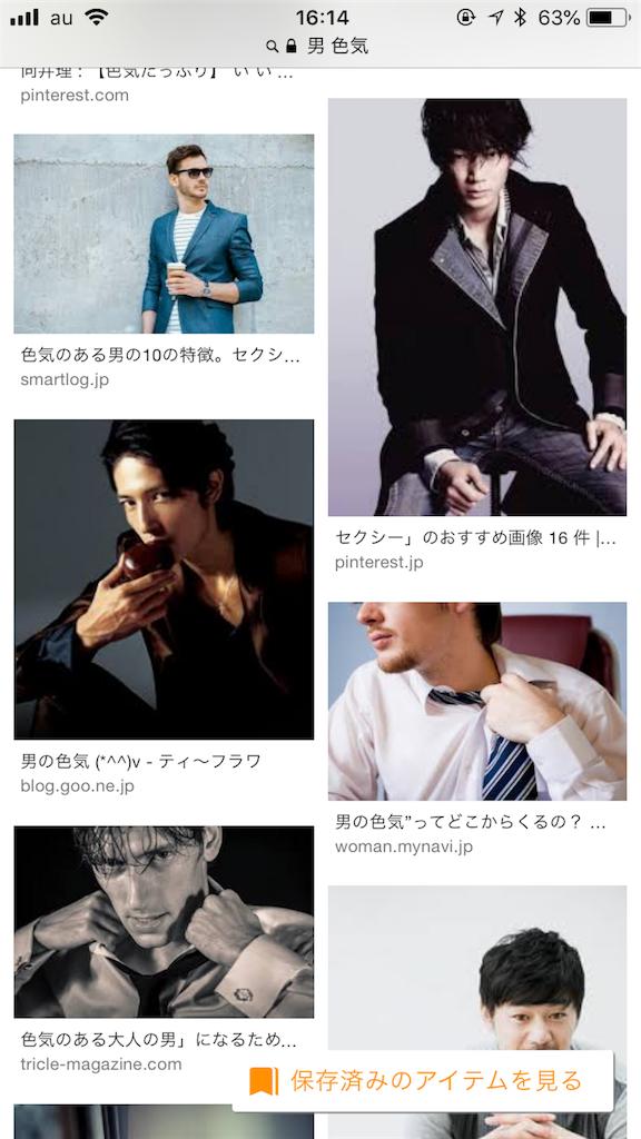 f:id:yamayanobuhiko:20180419161608p:image