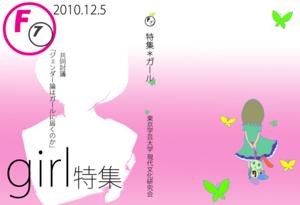 f:id:yamayuri3247:20101126132050j:image:h250,w300