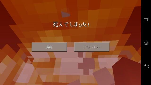 f:id:yamazake:20170610043933j:plain