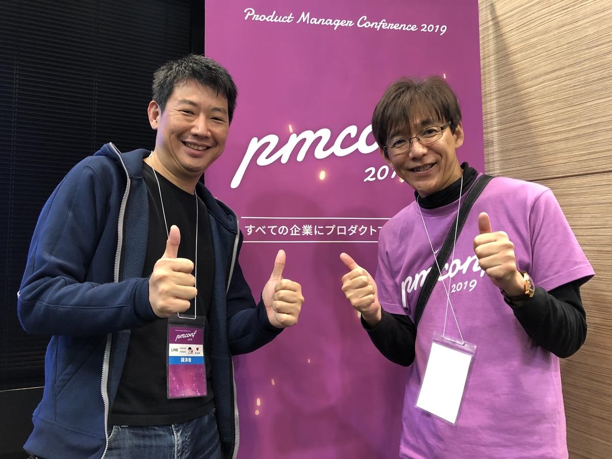 f:id:yamazaki-m3:20191118185807j:plain